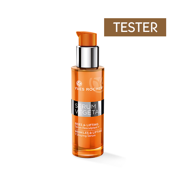 @Tester-Bore&lifting serum 1 ml
